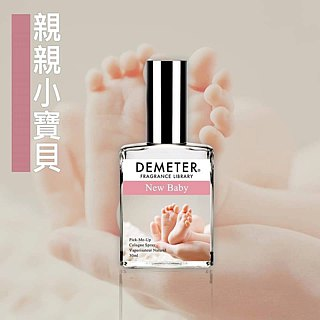 [Demeter Smell Library] Kiss Baby New Baby Situational Perfume