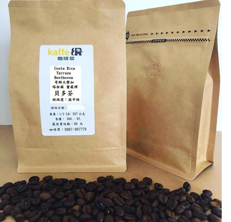 [Coffee extract] Beethoven Tarasu honey processing shallow roasted coffee beans (after baking)