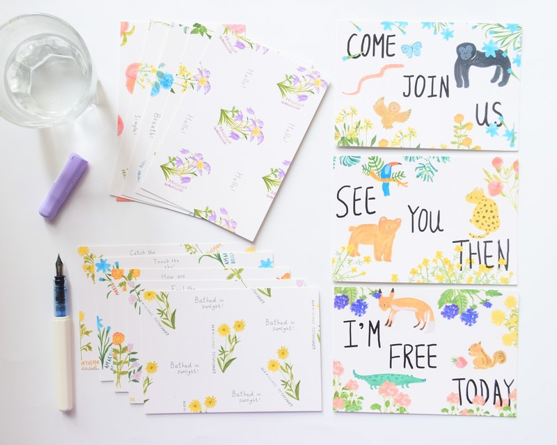 Defining each child - a full set of 13 postcards Garden