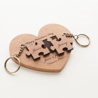 Customized Valentine's Day Gifts Wedding Gifts Wood Puzzle Key Rings - Love Base Double Blocks - Flat