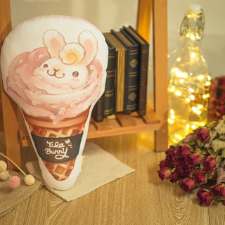 QQ double-sided pillow - cone rabbit - Youge Rose
