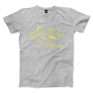 Nobody keep loser friends - Deep Heather Gray - yellow letters - neutral T-shirt