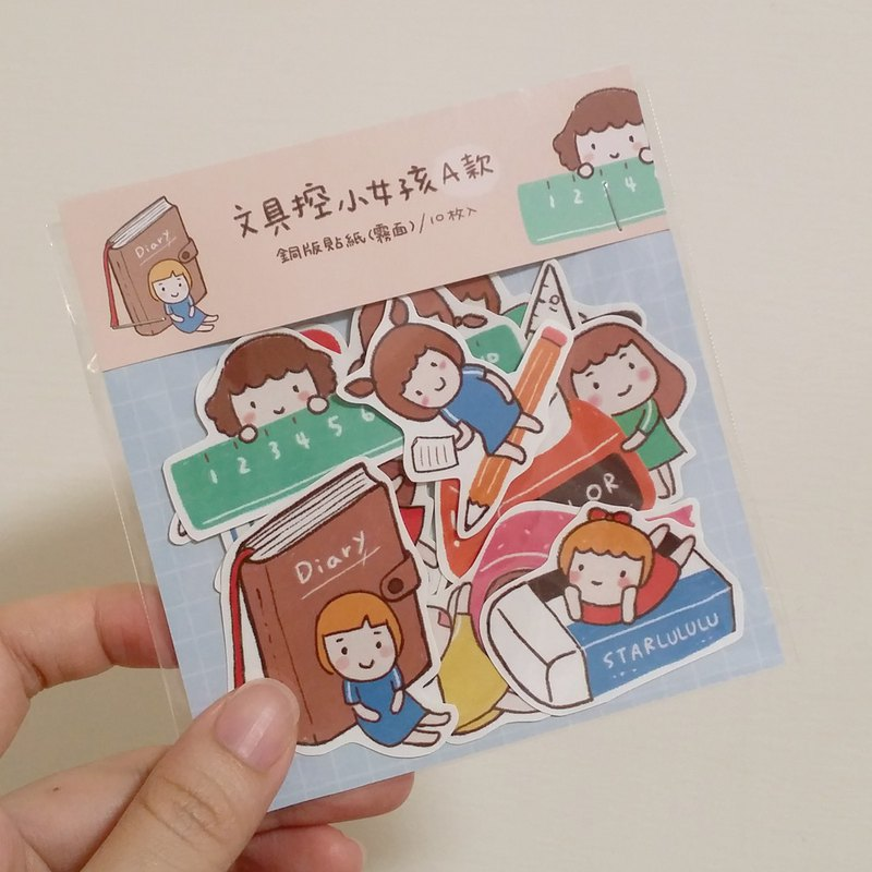 Matte texture sticker / stationery control little girl A (10 pieces)