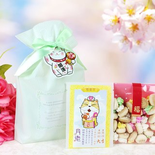 Cat Cat Tea Colorful Tea & Happy Bags/Good Gods Defensive Tea Bags & Macarons Small Cookies