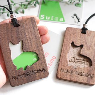 Wooden IC card case 【Dog Corgi】 Pembroke Welsh Corgi
