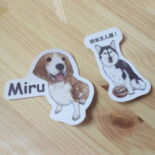 Customized size (within 15cm) ~ Waterproof stickers (limited to a total of 4 patterns) (can add words)