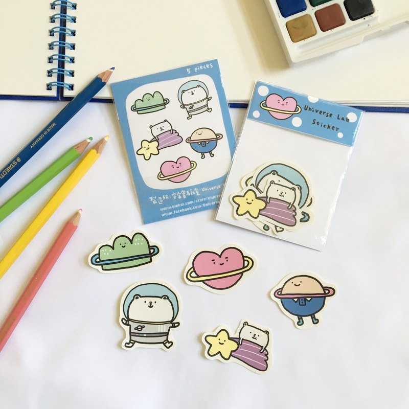 Small universe sticker set