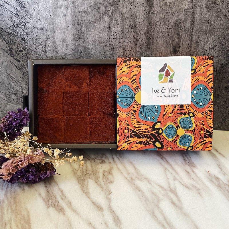 橙酒 | 生巧克力 | ODIGO (小盒裝)