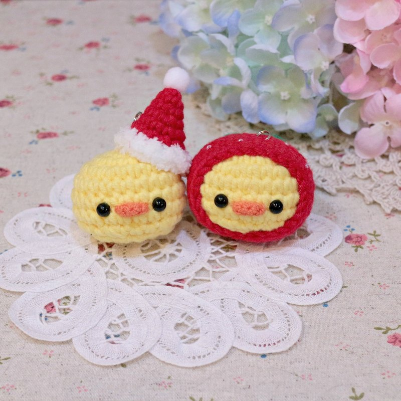 Chicken ducklings. key ring. Christmas gift