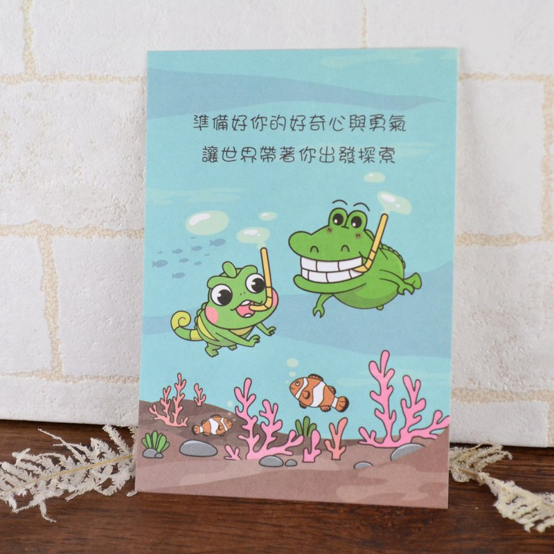 [Let the world take you to explore] Carrefour x smirk crocodile joint postcard