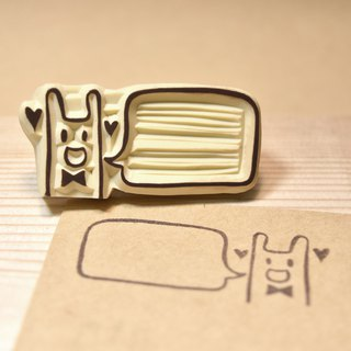 Decoration Dialog Box <Bacteria Rabbit> Manual Rubber Stamp