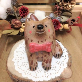 Dog Friend's Hollow Pottery Three-legged Series - Handsome Finnish Spitz