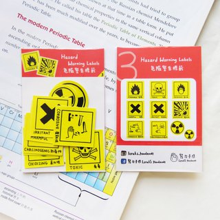 Lifelong Learning series: Hazard warning label Sticker Set (10pcs)