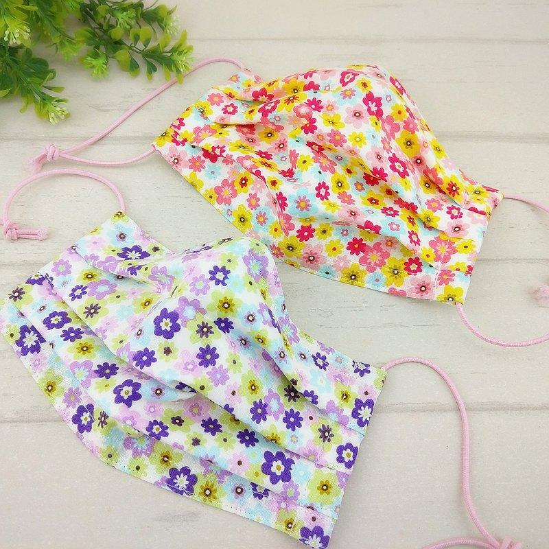 繽紛小花-2色可選。有壓條有開口棉質布口罩