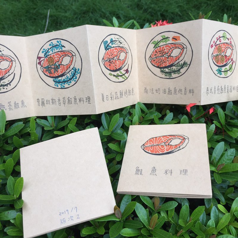 Squid cuisine illustration ZINE (hand engraved rubber stamp stamping handmade)