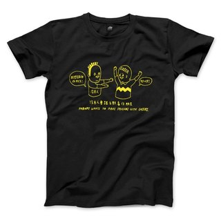 Nobody keep loser friends - black - yellow letters neutral T-shirt