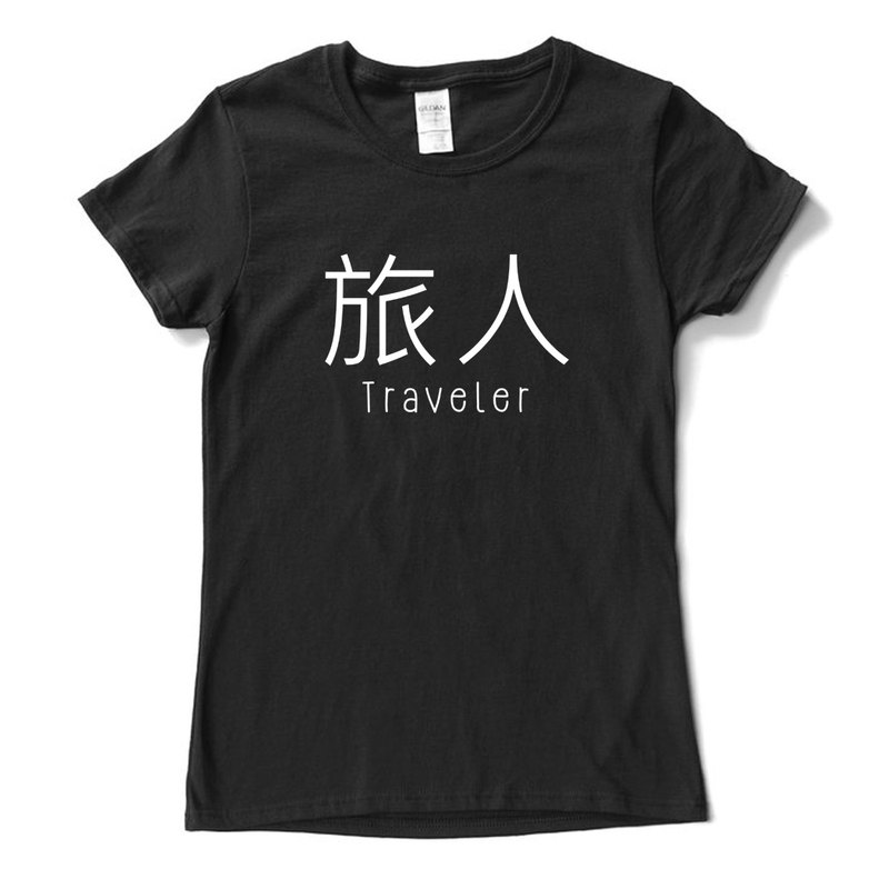 Kanji-Traveler unisex black t shirt