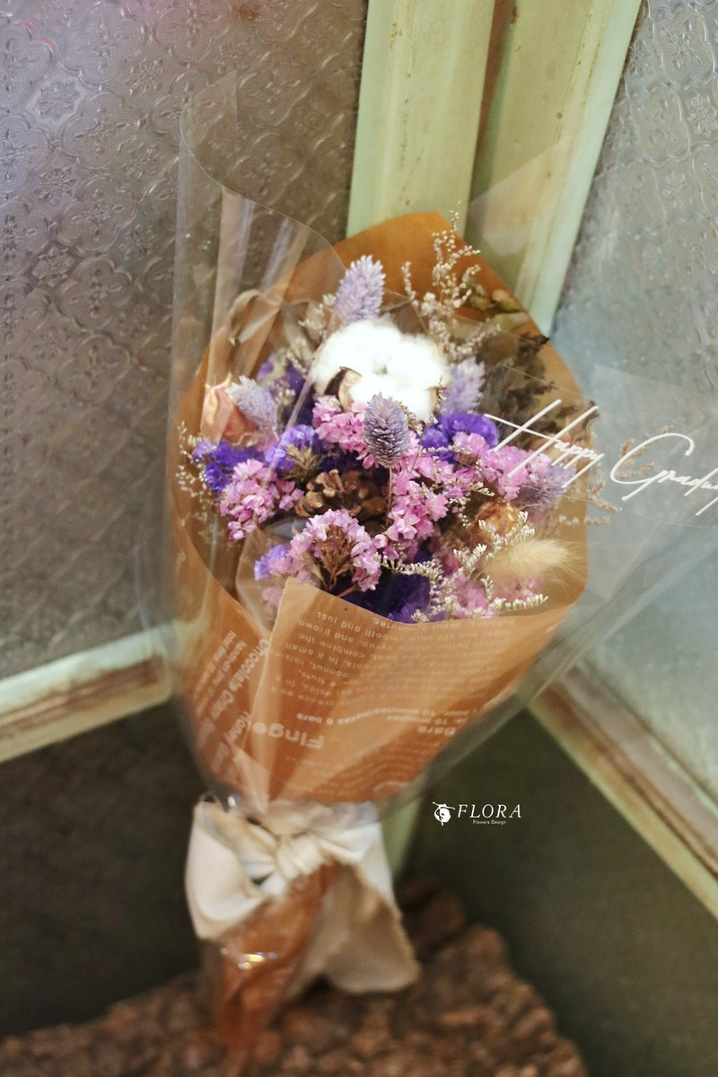 FLORA Graduation Flower Ceremony - Purple Powder Chest Dry Bouquet