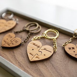 Chinese Valentine's Day Valentine's Day Customized Gifts Love Styling Wood Beauty / Teak Puzzle Large Key Ring Set