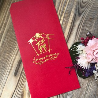 Happy Wedding 红 red envelope bag
