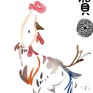 Golden Rooster Announcement. Lucky Fortune New Year Postcard (coming soon)