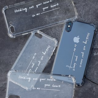 Holding your heart your heart to me - iPhone case
