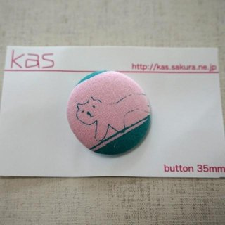 "Hand printed original covered button""cat""(large)"