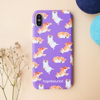 Kelly Shiba Inu Phone Case in Purple