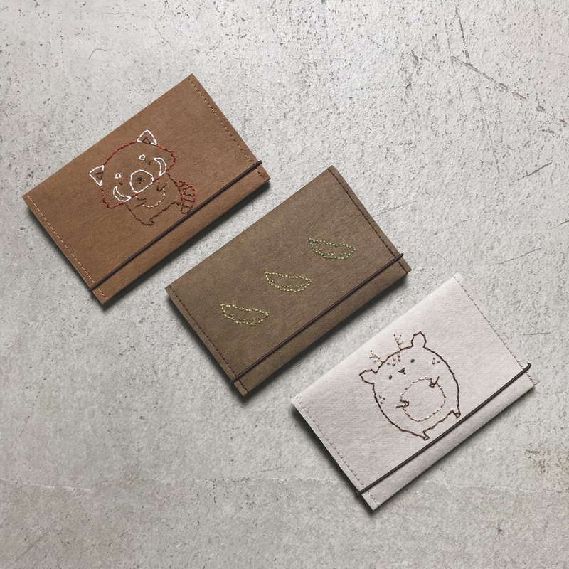Business Card Holder - Washed Kraft Paper - Knocking / Animal Pattern Embroidery