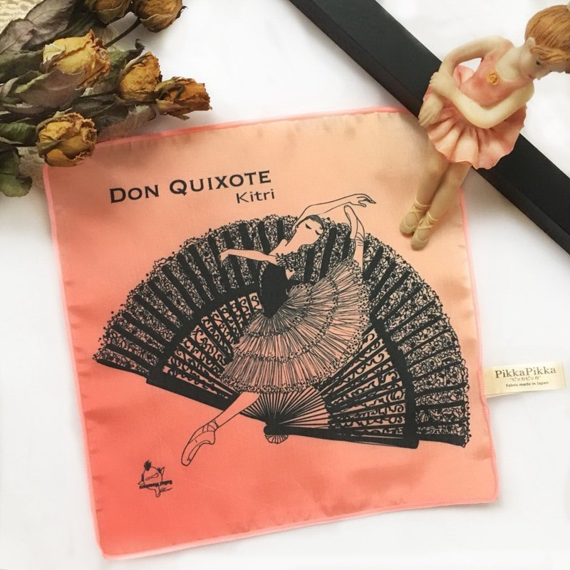 Don Quixote by Ballet Monsters