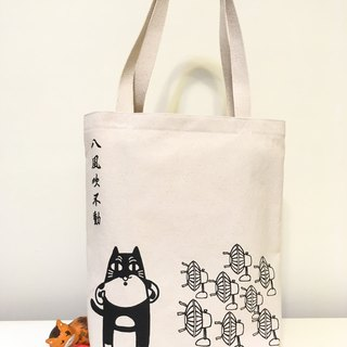 (New) cat Chan ‧ eight wind can not move canvas bag