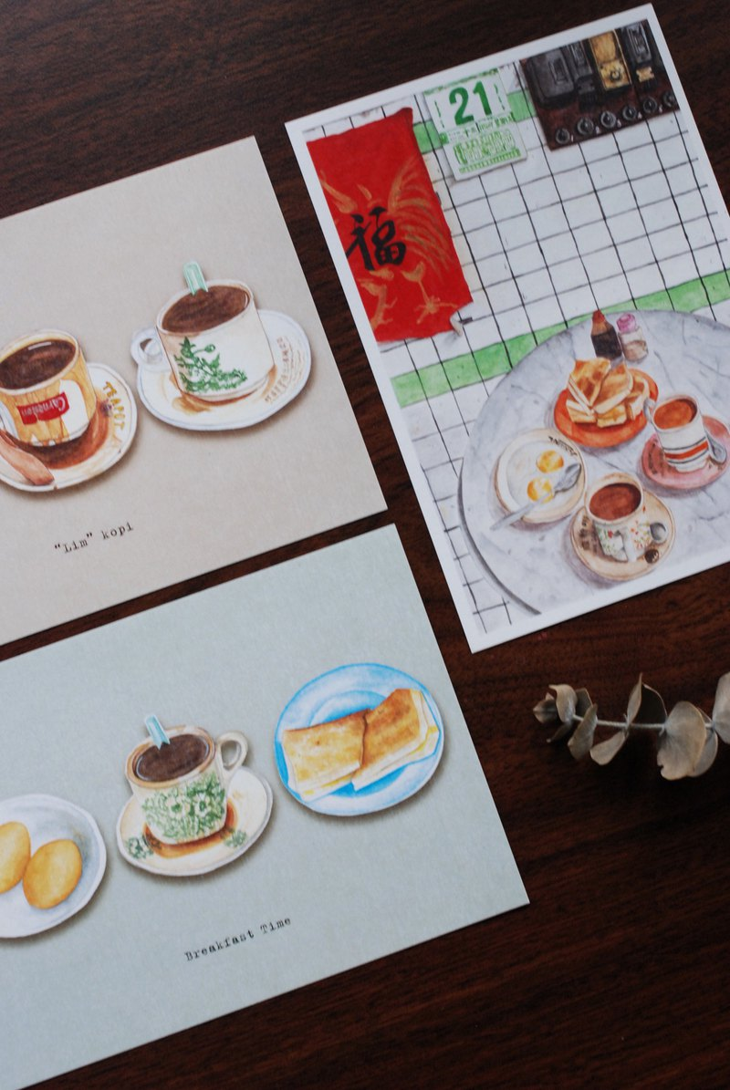 Silver-Yang hand-painted postcards || Malaysia. Breakfast time at Kopitiam