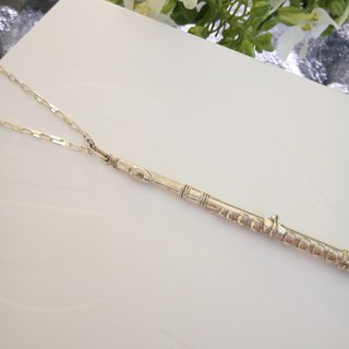 FUGUE Origin Annie's Flute Necklace - Straight