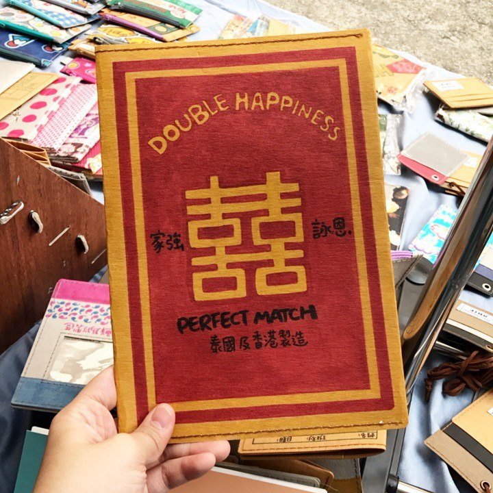 Double Happiness Matchbox | A5 Size Calendar Book Cover Schedule Book Cover