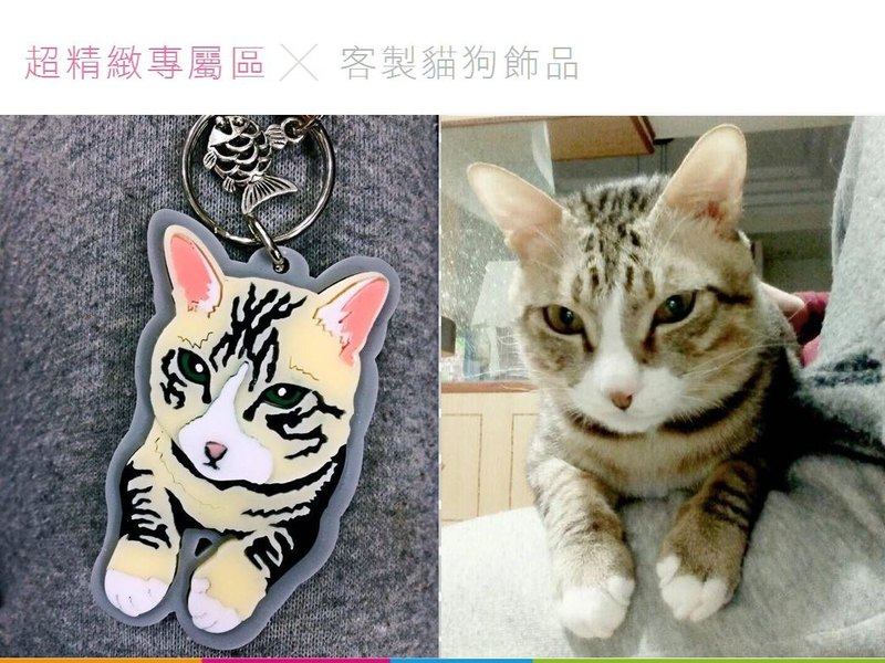 Lectra duck colored cat ♣ ♣ (customized) Exclusive Boutique key ring / necklace [bulk]