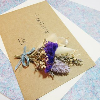 Her Bouquet romantic purple card | dried flowers cards purple stars purple stars Canary 利卡斯比亚 wooden rabbit tail grass