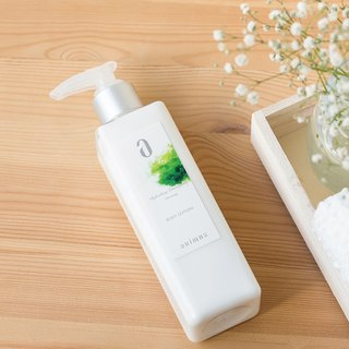 Body Lotion | Refreshing Lemongrass 250ml - made by shea butter, sweet almond oi