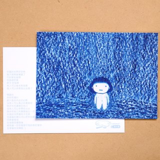 Flatgoose illustration postcard - The hole