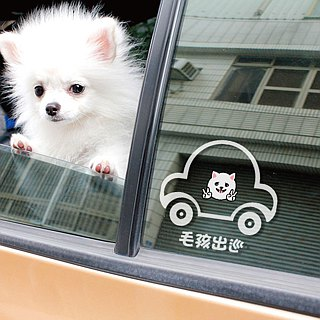 [Reflective stickers] theme frame - there are adorable dog 13.3 * 13cm