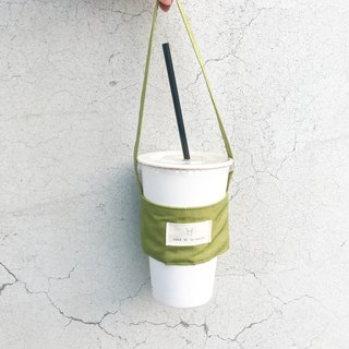 Take Me Anywhere Eco Drink Bag - Single Entry