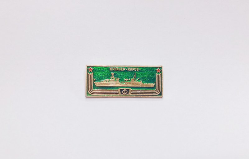 Russian vintage pin antique pin boat brooch