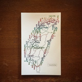 NG 50% off _ Taiwan Railway Map Postcard