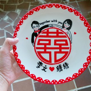 Customized Daxie Wedding Blessing Plate Plus Cute Edition Portrait Wedding Gifts Preferred