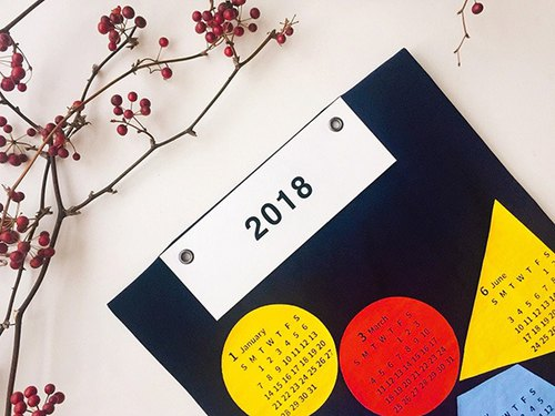 2018 Calendar | Complete Sold Out
