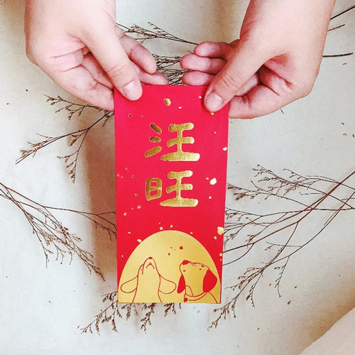 ❀ 2018 Year of the Dog red envelopes / section / Fu Dog Annunciation - three into