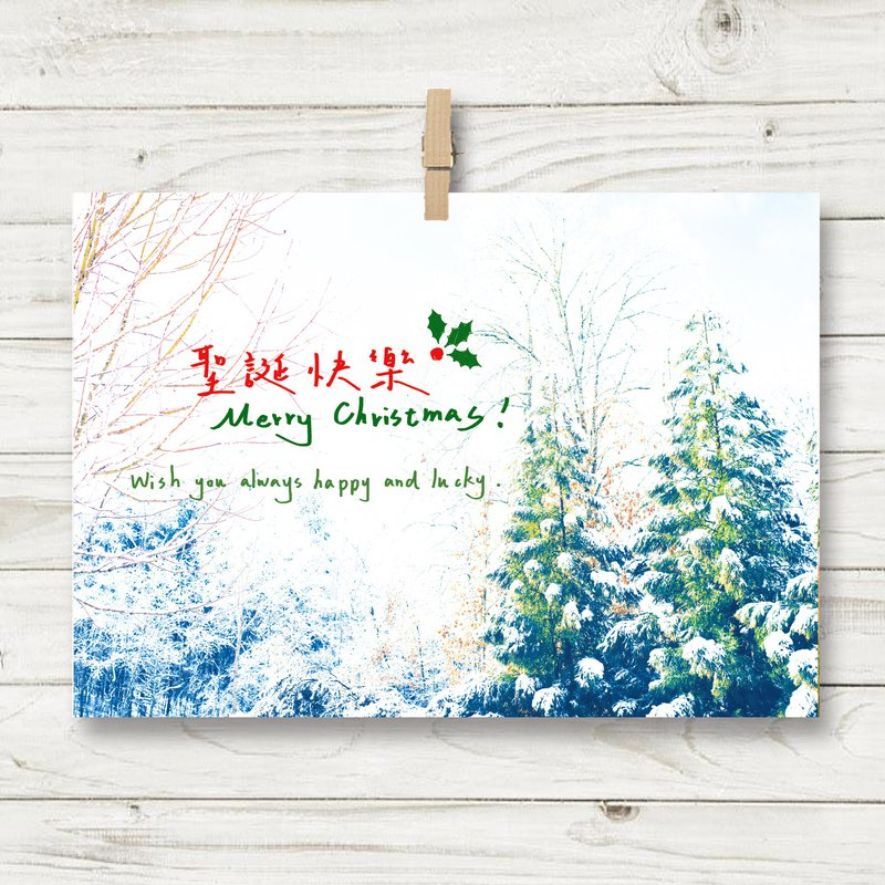 Merry Christmas (Forest) / Postcard