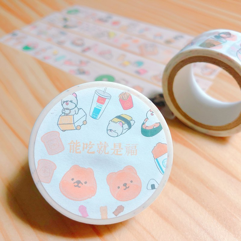 Can eat is blessing / 20mm paper tape