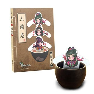 Cup Edge TeaBag - Three Kingdoms of the Three Kingdoms - Mo tea green tea