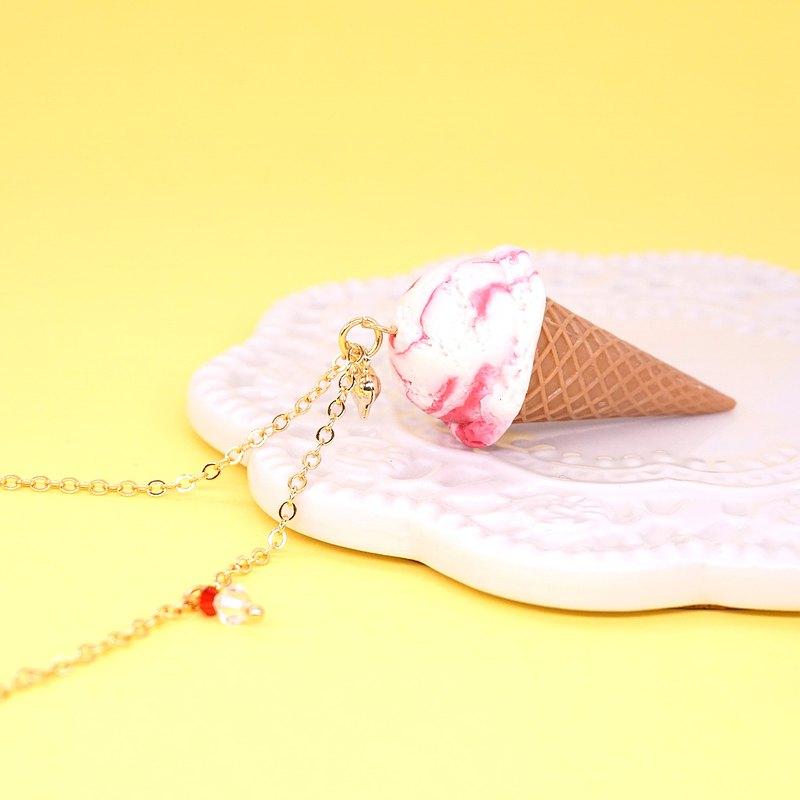 Playful Design 香草配玫瑰醬冰淇淋/雲尼拿配玫瑰醬雪糕頸鏈