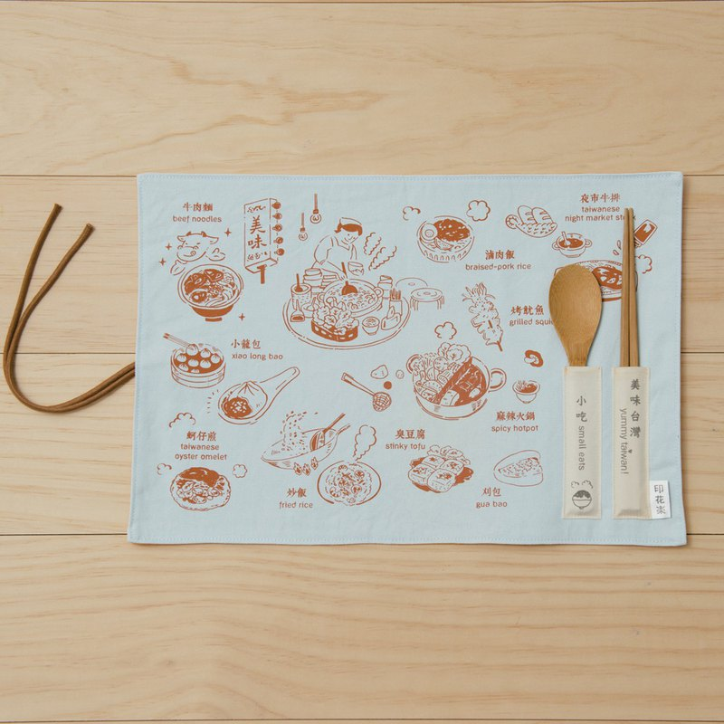 Table Mat (Spoon and Chopsticks including) / Small Eat / Milky blue